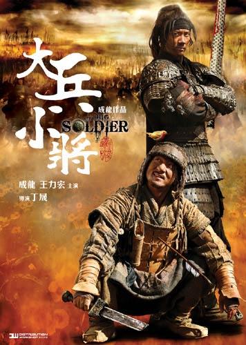 http://downloadbioskop21.files.wordpress.com/2010/03/little-big-soldier.jpg